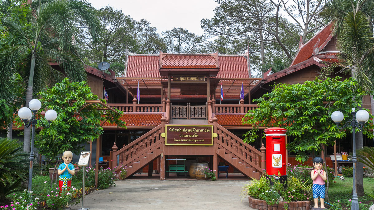 Local Thai Community-based Tourism attractions near Bangkok