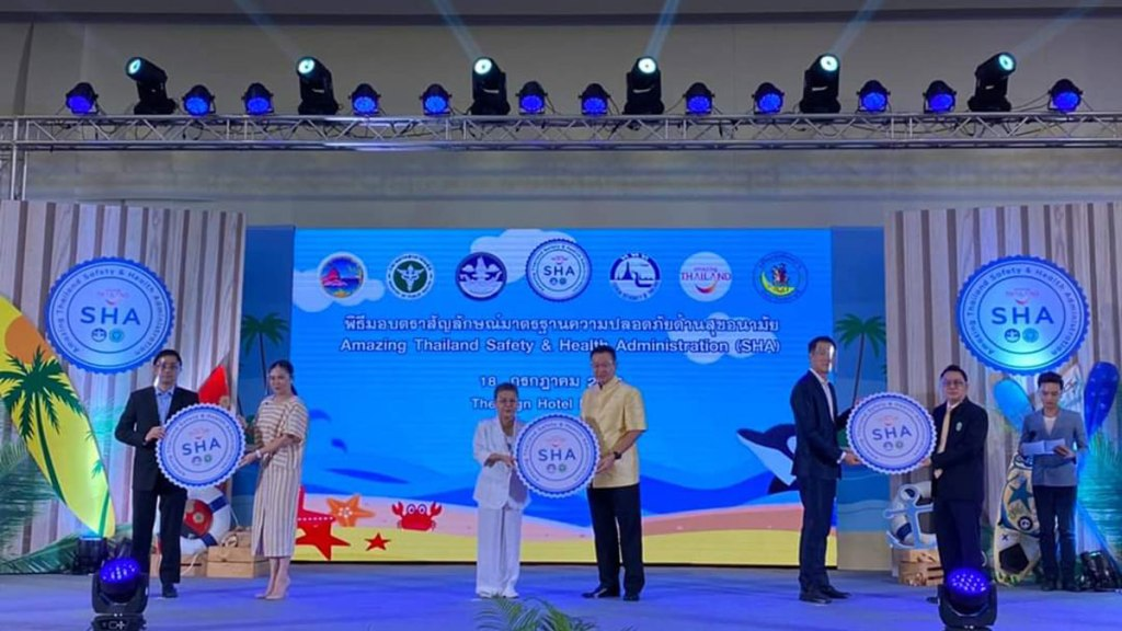 More than 211 tourism businesses in Chon Buri awarded Amazing Thailand SHA certificate
