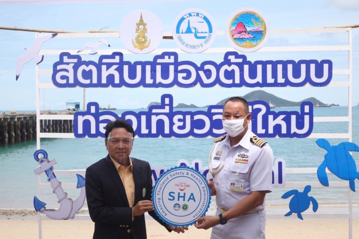 "Sattahip City promoted as a model tourism city for ""New Normal"" travel in Thailand"